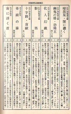 201808春陽文庫260 (2)
