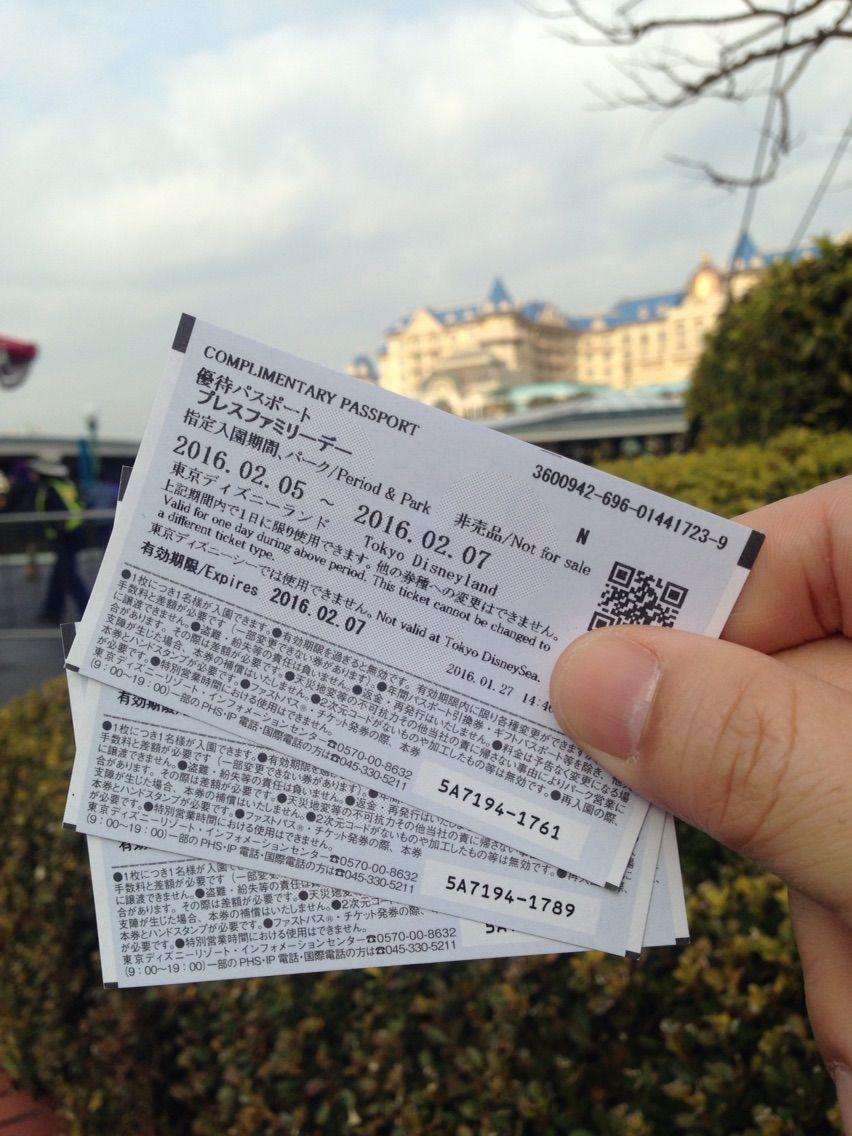 プレスファミリーデーに東京ディズニーランドに来てみた : イカズブログ