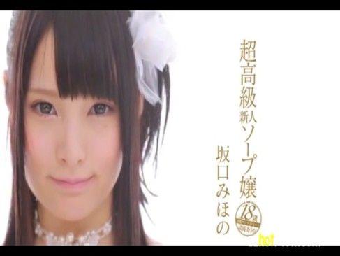【潮ふき・オナニー動画】ソープ嬢、坂口みほののH無料動画。超高級素人ソープ嬢坂口みほの。
