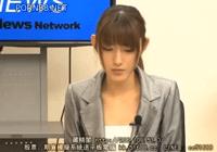 【本番中にオナニー】【放送事故】女子アナが本番中にオナニーしてるのが判明!!!!!