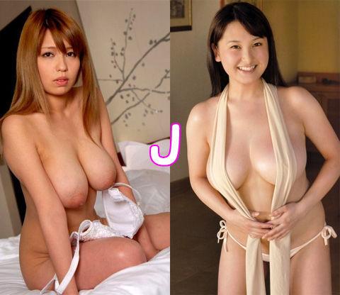 JカップのAV女優一覧