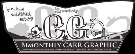 carr_banner