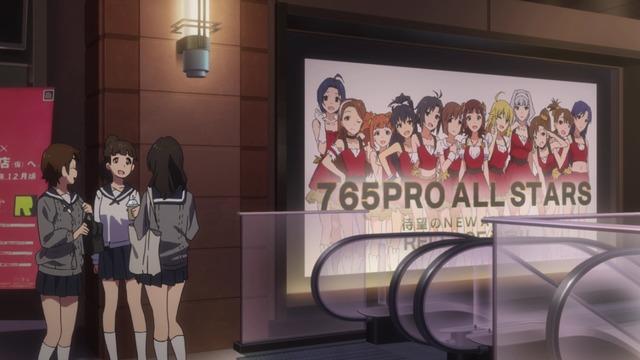 アニメシンデレラガールズ感想000321991