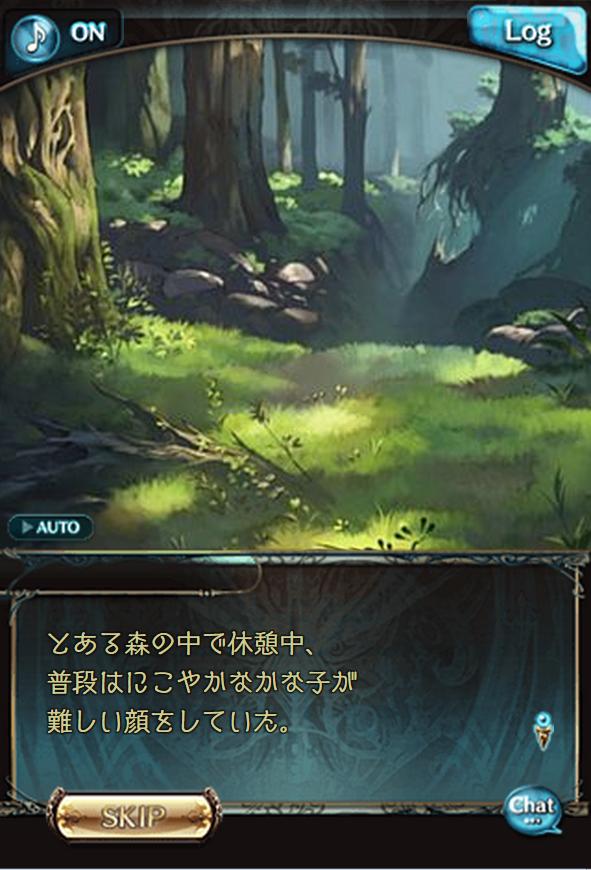 2015-08-27_013120