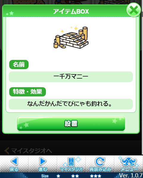 2017-04-01_170410