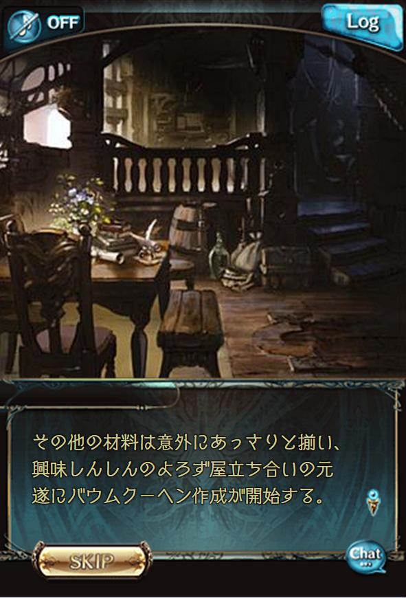 2015-08-27_013727