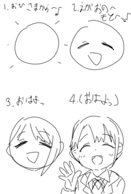 oPLOxl4