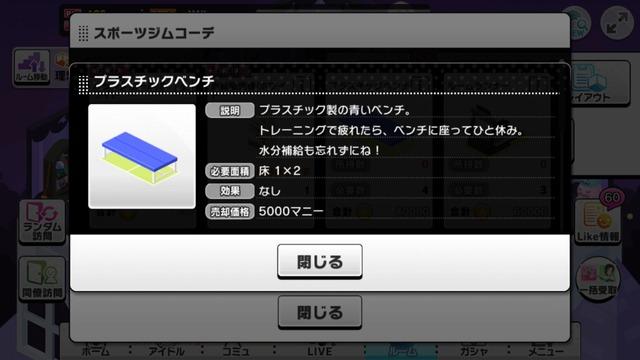 IMG_9152