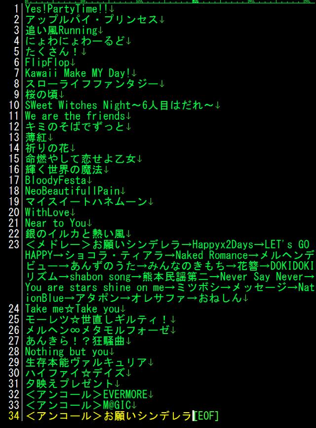 2017-08-12_220819