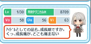 久川凪7RbaIpV
