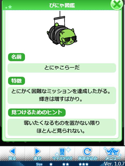 2017-04-01_233724