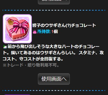 五十嵐響子 (27)