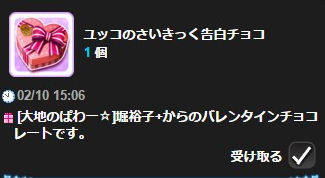 堀裕子 (11)