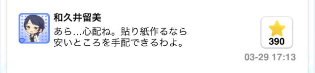 和久井留美の画像ofvi64K