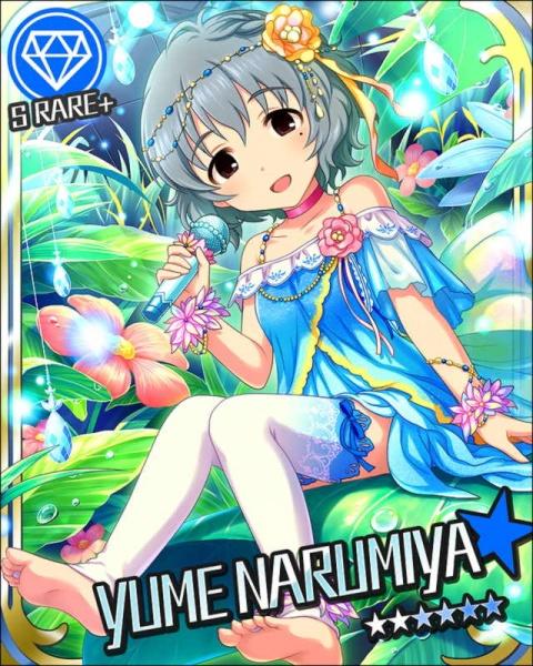 480px-Yume_NarumiyaSR+3