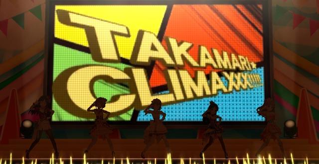 tokimekiMAXXXX!!!!2UzMy9I