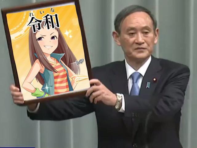 小関麗奈の画像SPHzpba