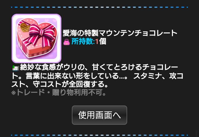 棟方愛海 (3)