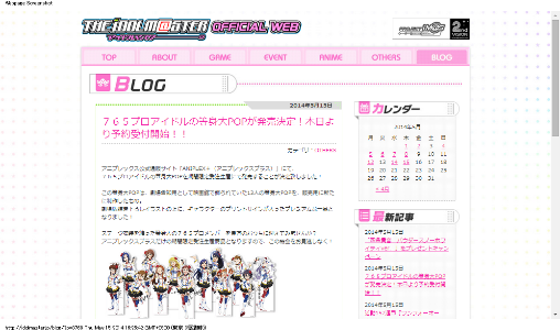 THE IDOLM@STER OFFICIAL WEB (1)