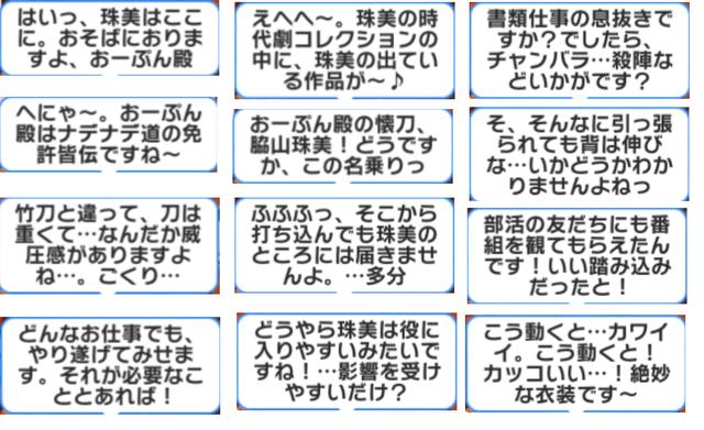 脇山珠美Tf7eva9