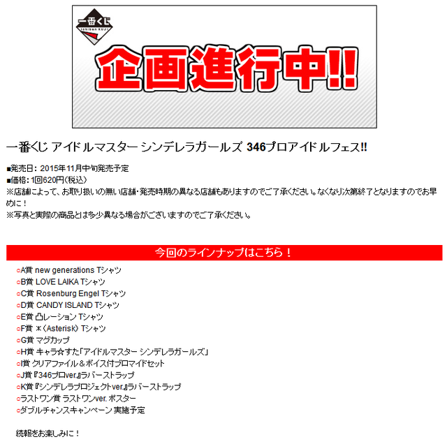 2015-07-06_232222