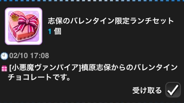 槙原志保 (2)