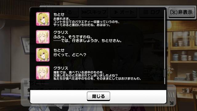 クラリス 黒崎ちとせ.jpg ixm1SrE