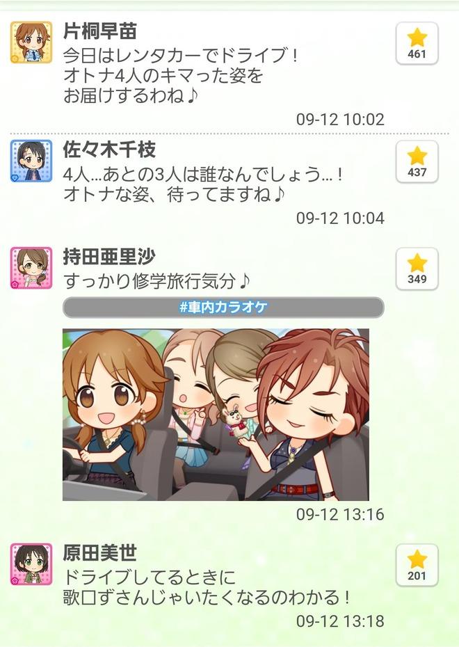 KPkyKdJ でれぽの画像.jpg