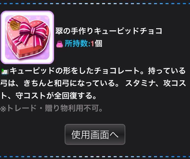 水野翠 (11)