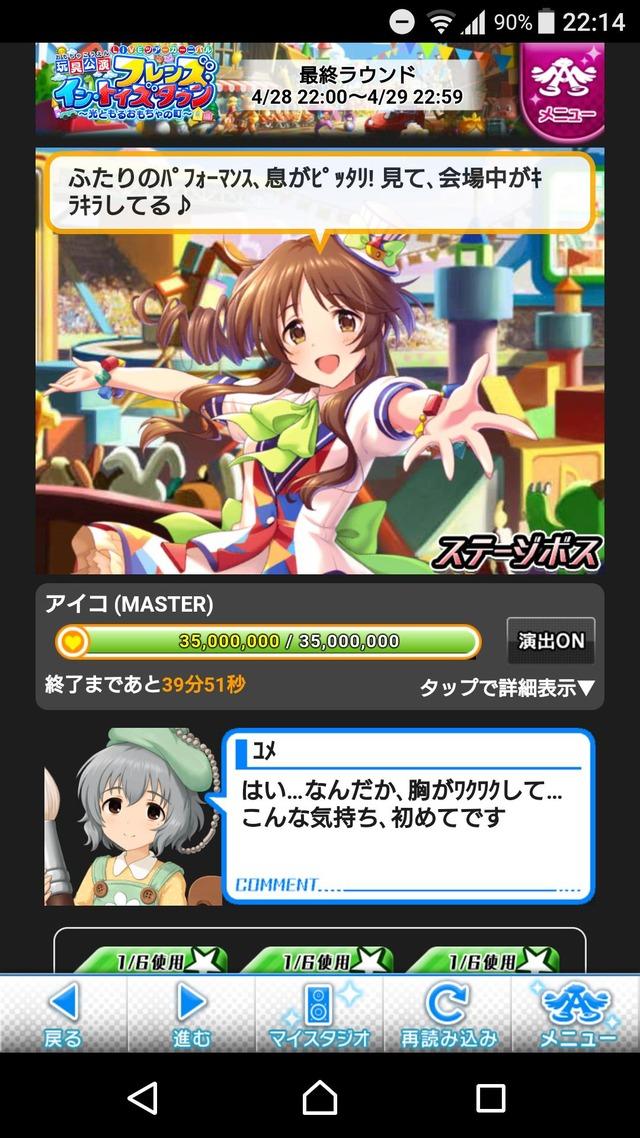高森藍子 成宮由愛の画像cMn3TJT