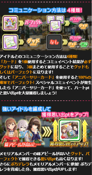 2016-11-24_163143