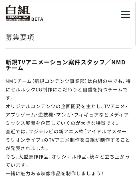 8NpsxkW ミリオンアニメの画像.jpg