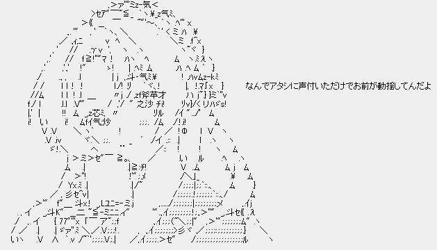 モバマスデレステの画像.jpg 2020-05-22_085457