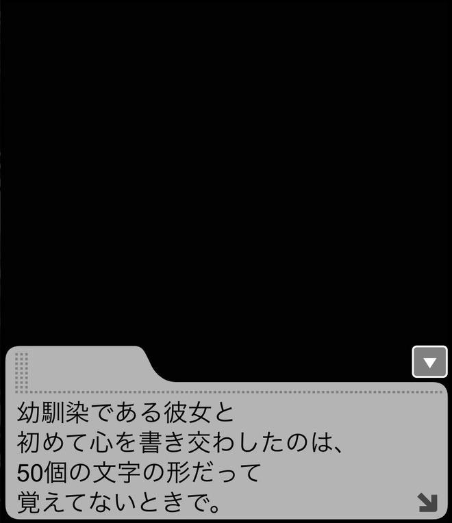 9TaTHJZ 並木芽衣子の画像.jpg