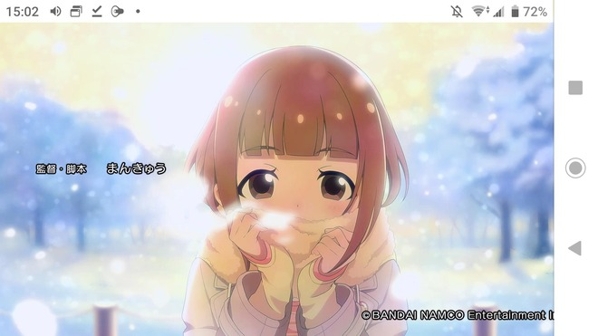 UaeZtvh 喜多見柚の画像.jpg