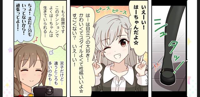 久川凪と久川颯の画像OceZEQ0