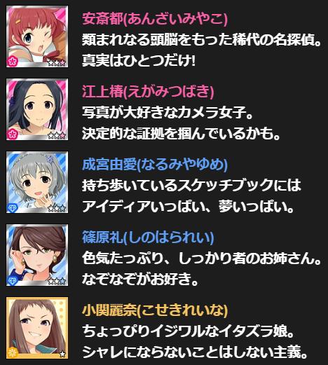 2017-04-01_161043