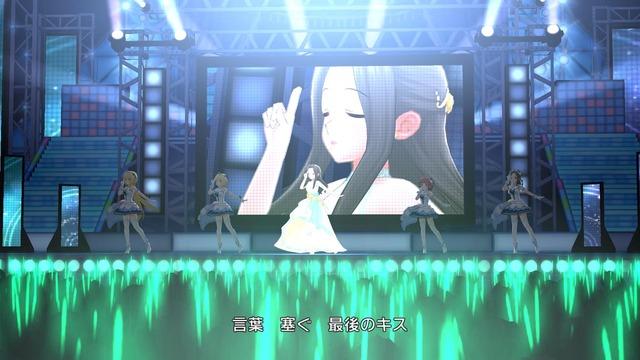 SSR涼宮星花の画像e4wGB7m