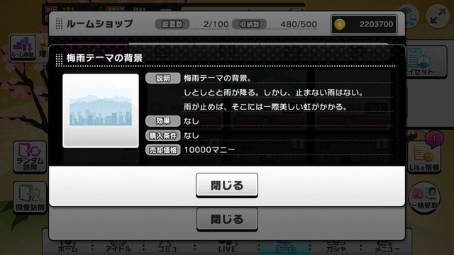 IMG_6814
