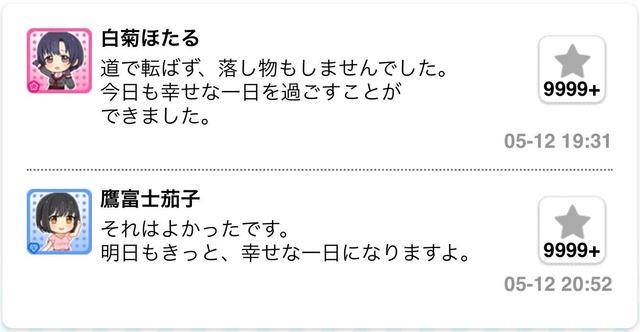白菊ほたる 鷹富士茄子の画像KKX4D9X