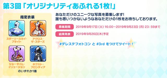 2019-09-01_133435