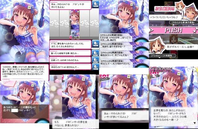 棟方愛海 (1)
