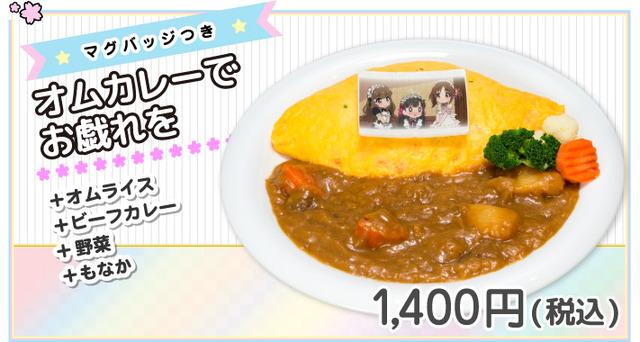 food_img2