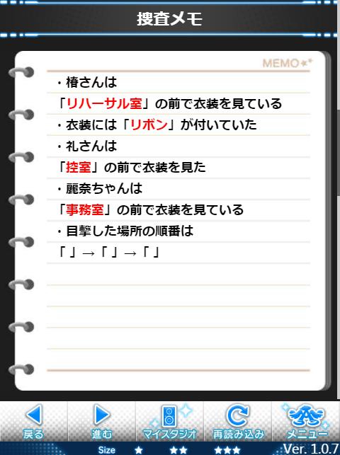2017-04-01_161028