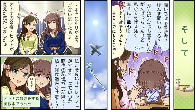 21BAgTt 衛藤美紗希 服部瞳子の画像.jpg