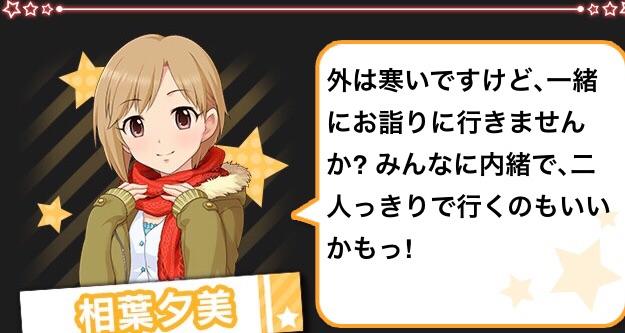 新春アイプロi3stSNj