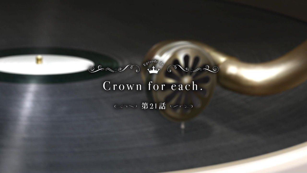 第21話予告 「Crown for each.」