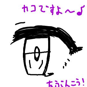 モバマスデレステの画像appli-1573146669-376-300x300