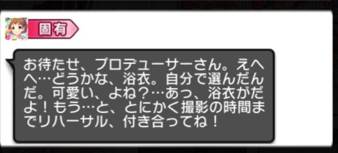 trnpu2r 工藤忍の画像.jpg