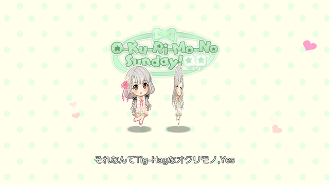 久川颯 久川凪 O-Ku-Ri-Mo-No Sunday!の画像Jn9vyfK